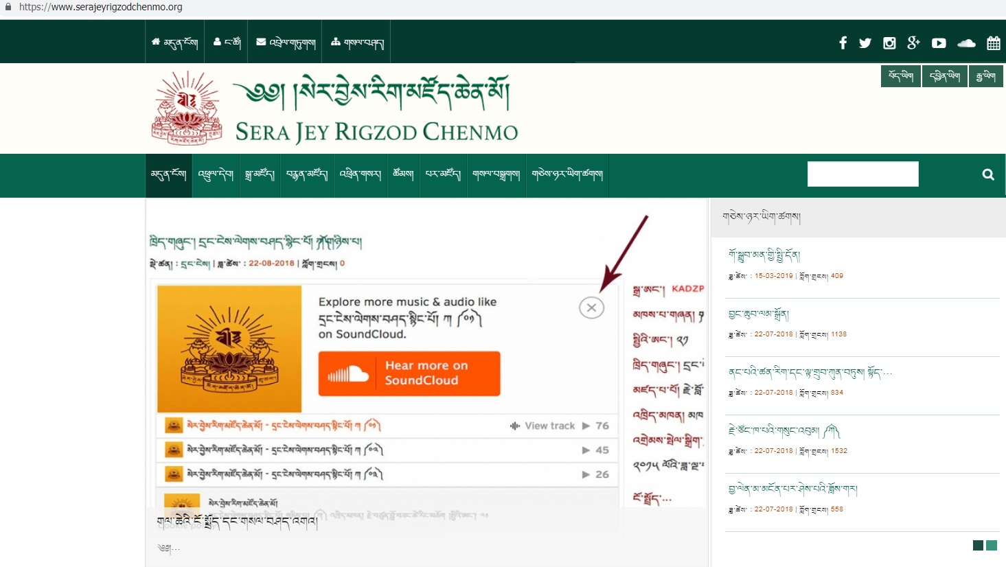 Sharing Experience A Tibetan Web Designer Tibetan Magazine For Tibet News Issues A paste is information that has been published to a publicly facing website designed to share content and is often an early indicator of a data breach. sharing experience a tibetan web
